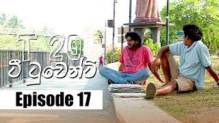 T20 - ටී ටුවෙන්ටි | Episode 17 | 02 - 01 - 2020 | Siyatha TV Thumbnail