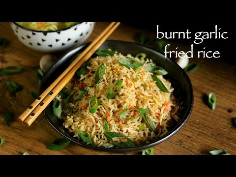 Burnt Garlic Fried Rice Recipe - Burnt Garlic Rice - Burnt Garlic Veg Fried Rice