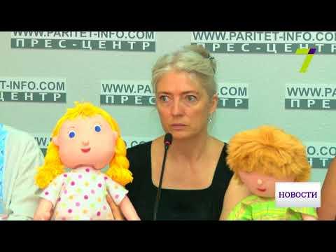 Новости 7 канал Одесса: Полиция Чехии рассказала, как помочь ребенку, ставшему жертвой насилия