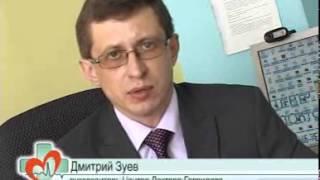 """Центр """"Доктора Гаврилова"""" Нижний Тагил"""