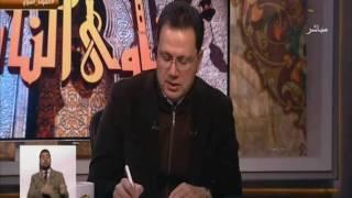 مستشار المفتي يوضح مشروعية طلاق الحائض .. فيديو
