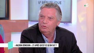 """""""Macron démission"""", et après qu'est-ce qu'on fait ? - C l'hebdo - 12/01/2019"""