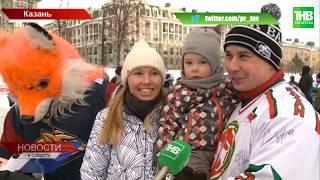 В рамках недели звёзд - в Казани маскоты всех команд КХЛ | ТНВ