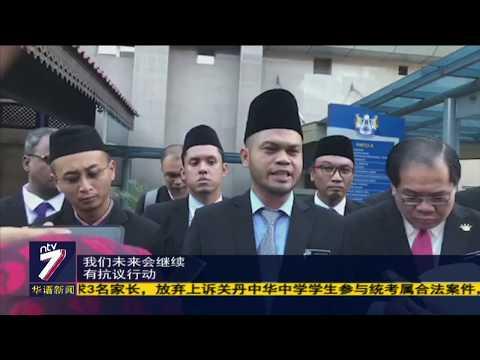 不满市长推翻会议议决柔17市议员离席抗议