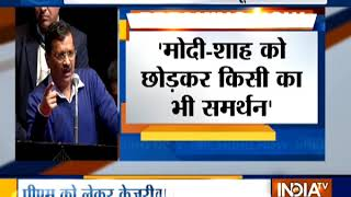Ready to support any PM candidate but Modi: Arvind Kejriwal