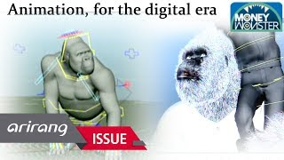 [Money Monster] Animation, a main content for the digital era