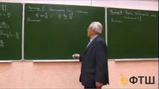 Тригонометрия