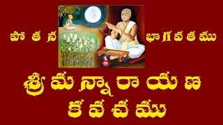 Paadana Telugu Paata Songs - Paadana Telugu Paata