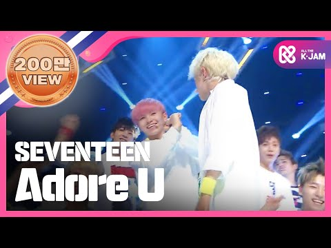 ShowChampion EP152 SEVENTEEN  Adore U 세븐틴  아낀다