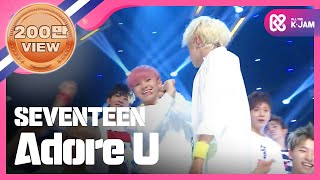 (ShowChampion EP.152) SEVENTEEN - Adore U (세븐틴 - 아낀다) thumbnail