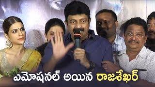 Dr rajasekhar gets emotional about his mother | dr rajasekhar speech @ garuda vega trailer launch