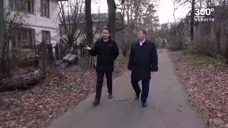 Расселение Дальнего Воронка в Щелково