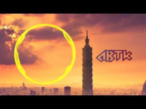 Sun Of Taipei - Divyns