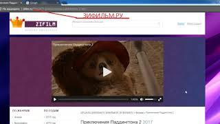 Приключения Паддингтона 2 СКАЧАТЬ ФИЛЬМ в  HD !  2017