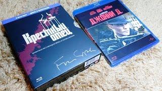 Моя коллекция фильмов на блюрей Blu ray Collection Крестный отец и Джонни Д