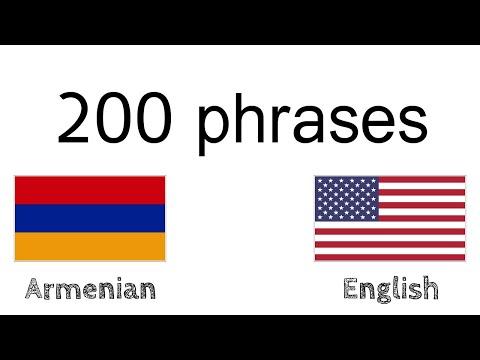 200 Phrases - Armenian - English
