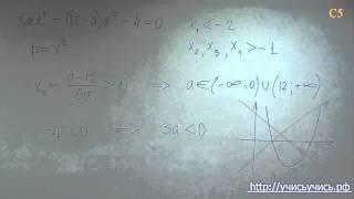 Подготовка к ЗНО 2014 [БЕСПЛАТНЫЙ УРОК✔] Математика ★ КИЕВ ★ Решение  #3# задач по математике