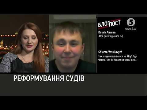 5 канал: LIVE | Нова акція від очільника соцпартії Іллі Киви: чого чекати від таких походів | БлогПост-22:00