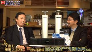 Repeat youtube video 今夜も築地テラスで with オオアサ電子社長 長田克司 様