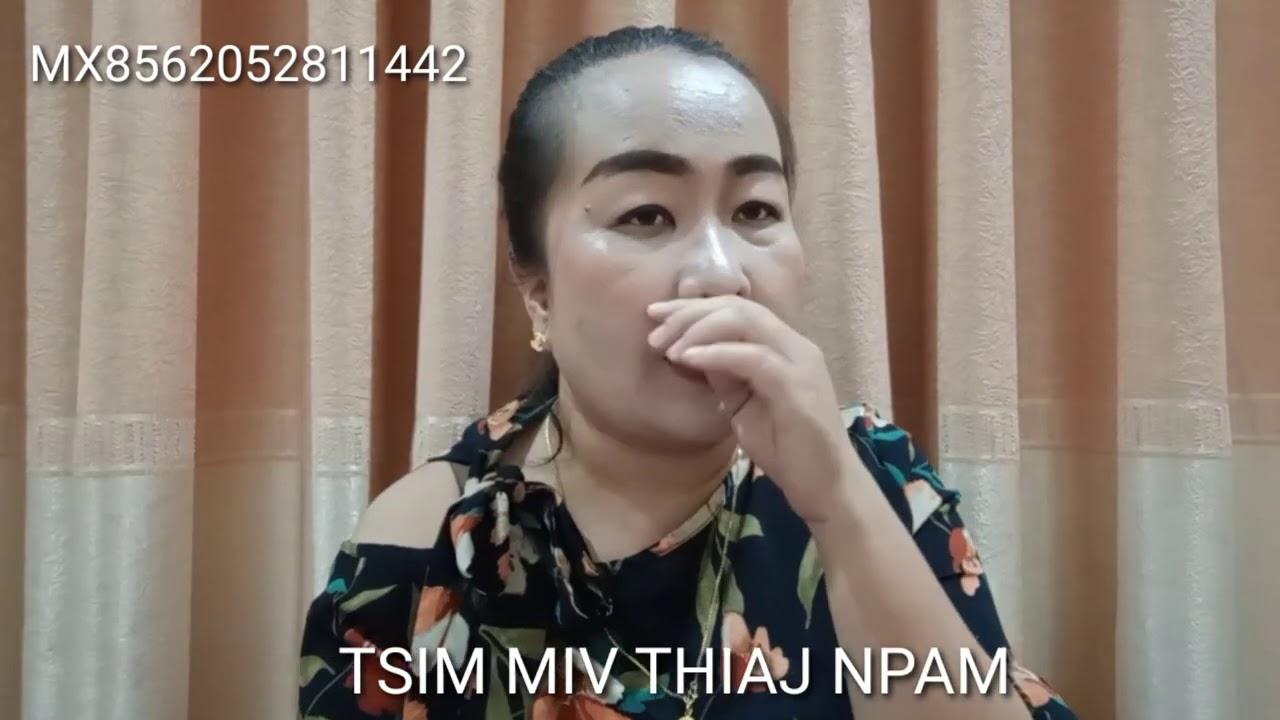TSIM MIV THIAJ NPAM 10/14/2020