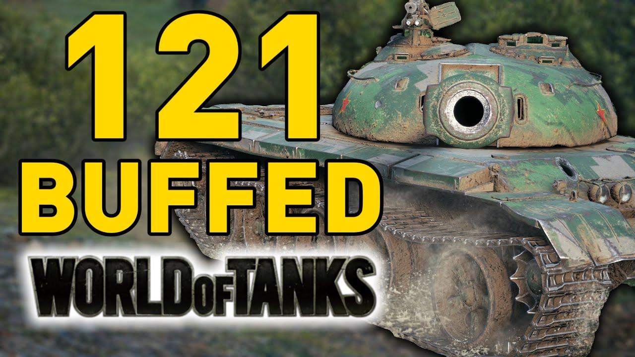 BUFFED 121 - World of Tanks thumbnail