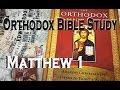 Orthodox Bible Study: Matthew 1