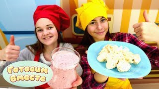 Барби готовит лучше! Кулинарный батл лучшие подружки.