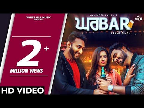 New Punjabi Songs 2018 | Gharbar (Full Song) Maninder Kailey Ft. Prabh Gill | White Hill Music