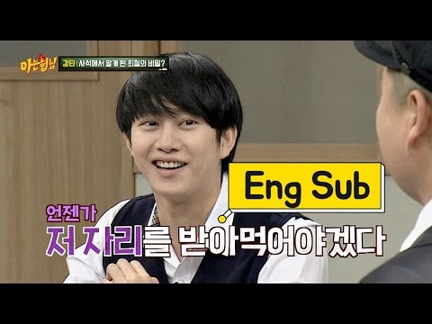 Super Junior Kim Hee-chul is waiting to take over Kangta's place?!- 'Knowing Bros' Ep.48