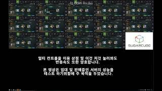 에오스최종 - 게임서버임대,녹스컴퓨터임대,ldplaye…