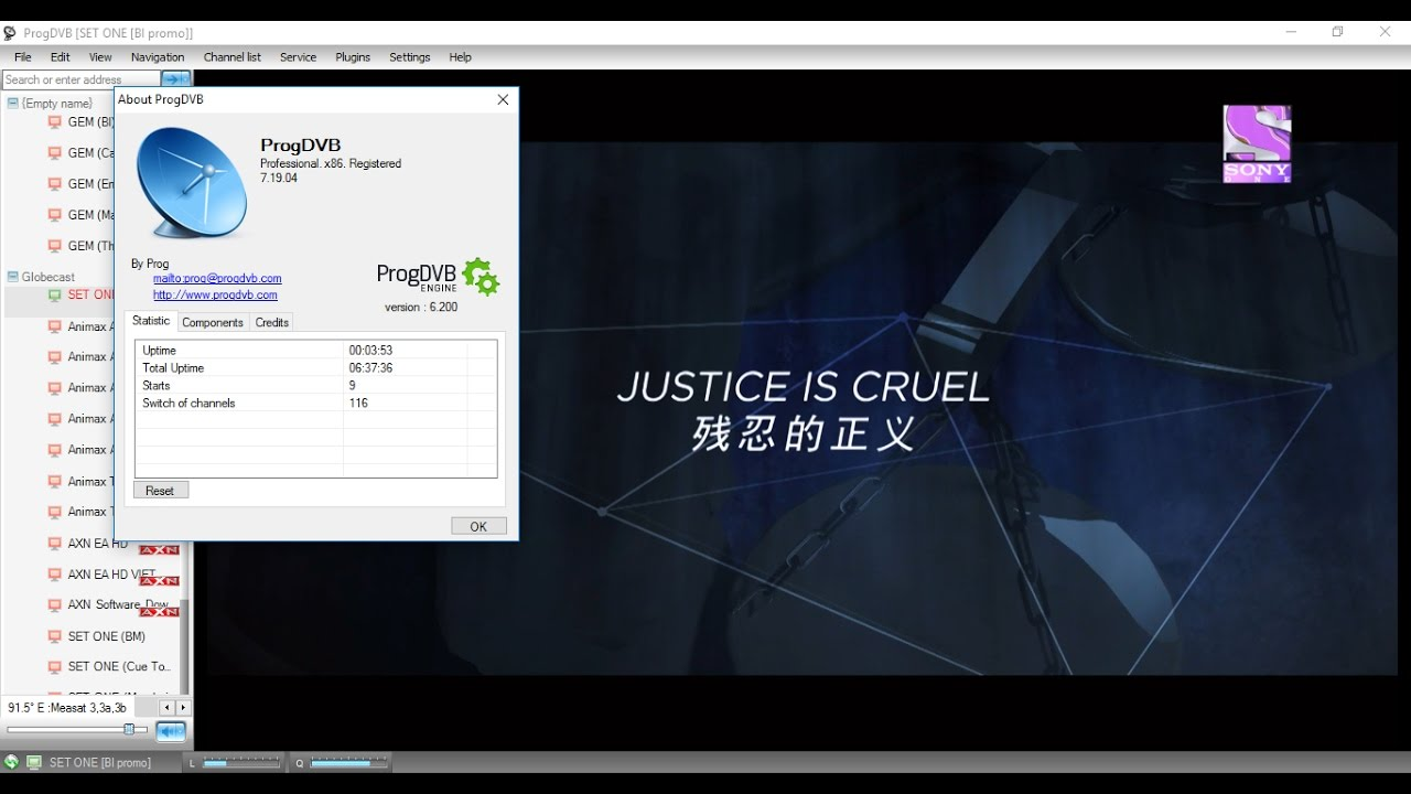 plugin progdvb