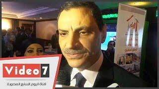 """بالفيديو.. نائب رئيس البنك الأهلى: """"مصر تضع قدميها على الطريق الصحيح"""""""