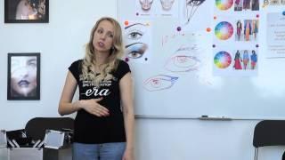 Школа макияжа Era Minerals(Тренер Казанцева Евгения ведет обучение в группе курса