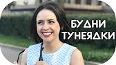 Новая Заря Парфюмерия/Отзыв на ароматы Новая Заря - YouTube
