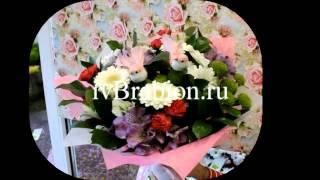 Смотреть видео Доставка букетов цветов Иваново