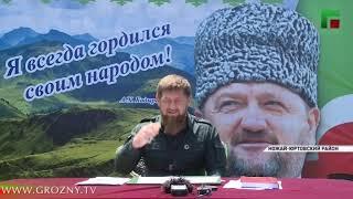 Рамзан Кадыров в Беное провел последнее заседание оргкомитета фестиваля «Беноевская весна – 2019»