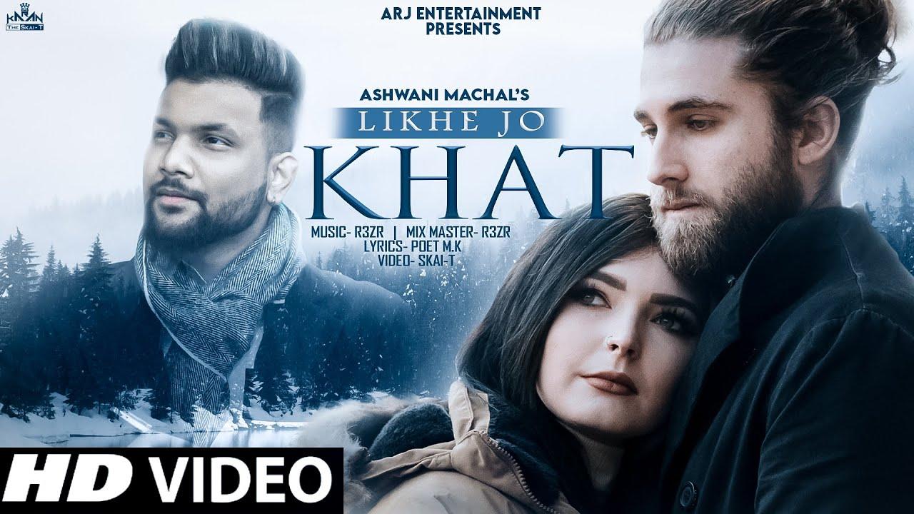 Khat (New Version Song)   Cover   Latest Hindi Song 2021   Romantic   Old Song New Version Hindi