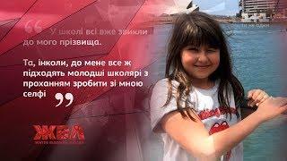 Где грызут гранит науки дети украинских звезд и политиков
