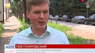 Власти Йошкар-Олы рассказали, как в городе борются с нелегальной рекламой