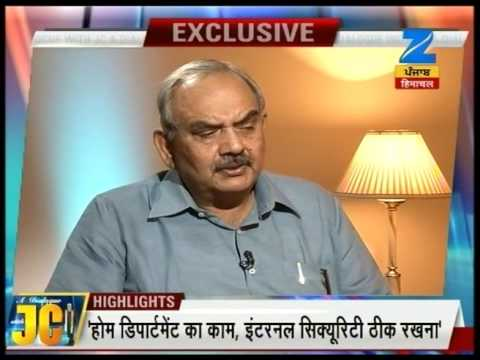 Exclusive talk with Rajiv Mehrishi , Union home secretary in A Dialogue with JC