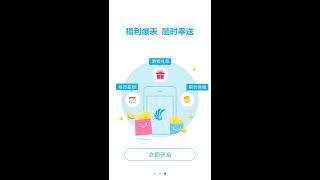 Como baixar Gta  San andreas para iPhone sem jailbreak