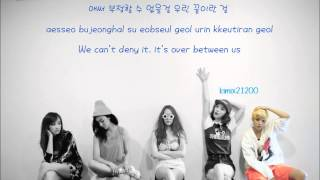 f(x) - Airplane [Hangul/Romanization/English] Color & Picture …
