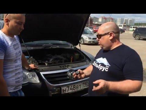 Замена распредвала и чип тюнинг Volkswagen Touareg 2.5 л. TDI от ADACT