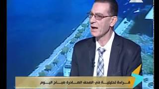 شاهد.. رئيس تحرير الوفد: نهضة مصر تؤرق أعداءها