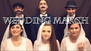 U LIKE - Свадебный Марш Мендельсона / Mendelssohn Wedding March (acapella cover)