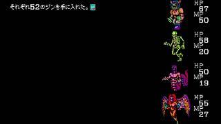 【生放送 ニコ生と同時配信】PC88版 ラストハルマケドン ドラキュラは明日ね PART6(19/05/23)