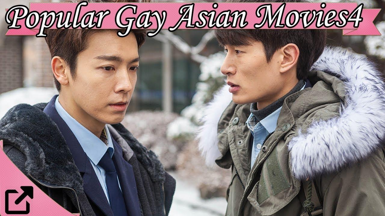 Гей азиаты