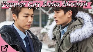 Top Popular Gay Asian Movies 2015 LGBT
