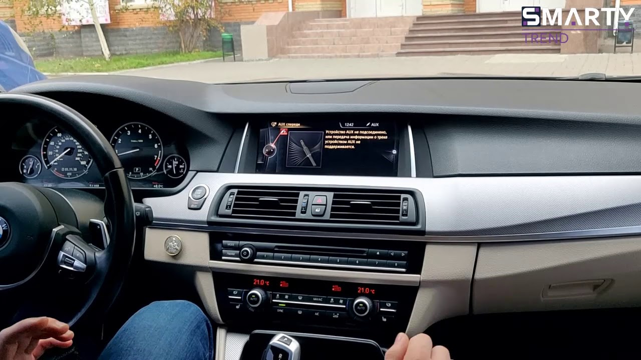 BMW 5 Series F10 | F11 | F07 Android Car Stereo Navigation