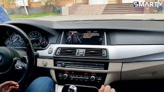 SMARTY Trend head unit overview for BMW F10